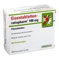 EISENTABLETTEN ratiopharm 100 mg Filmtabletten